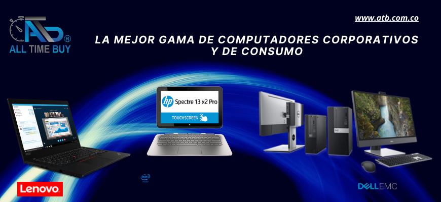 Equipos de Computo